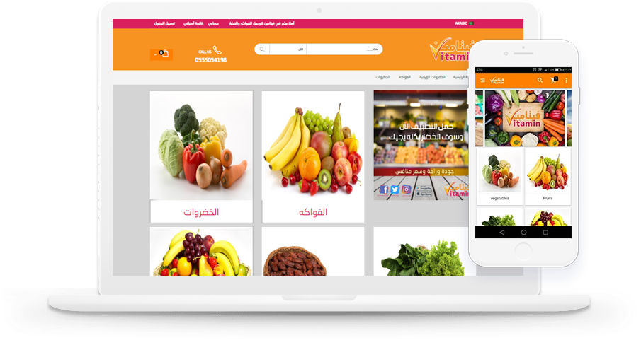 grocery mobile app development firm
